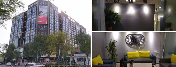 启航学校北京总部